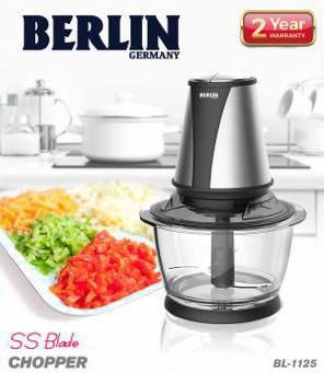 لوازم خانگی برلین خردکن حرفه ای