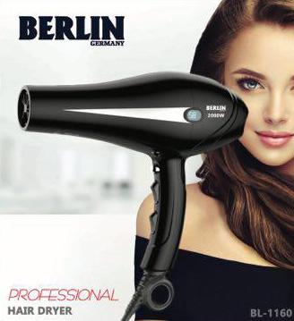 سشوار حرفه ای برلین